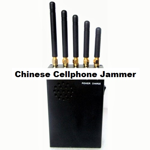 Example of Chinese Cellphone Jammer